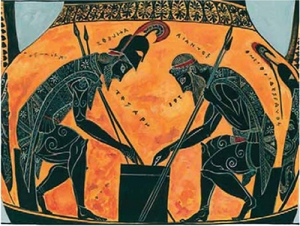 Ancient greek players