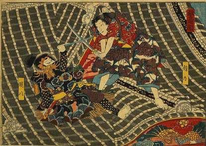 SamuraiRooftopFight