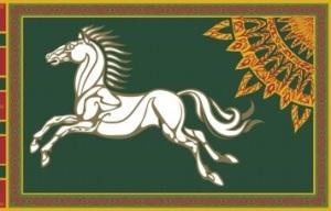 Rohan flag
